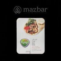 کباب ترکی گوشت با سبزیجات