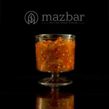 مزه ایرانی